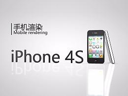 iPhone 4S手机渲染