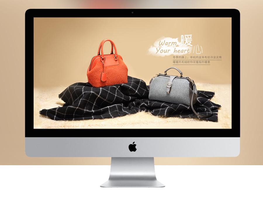 2015年海报设计集锦(一)天猫淘宝广告电女包无锡商海设计师招聘网图片