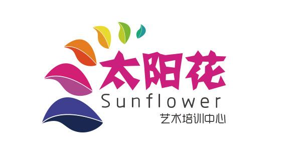 太阳花艺术培训中心logo图片
