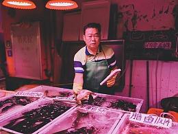 广州西村 - 那些值得记录的人和事