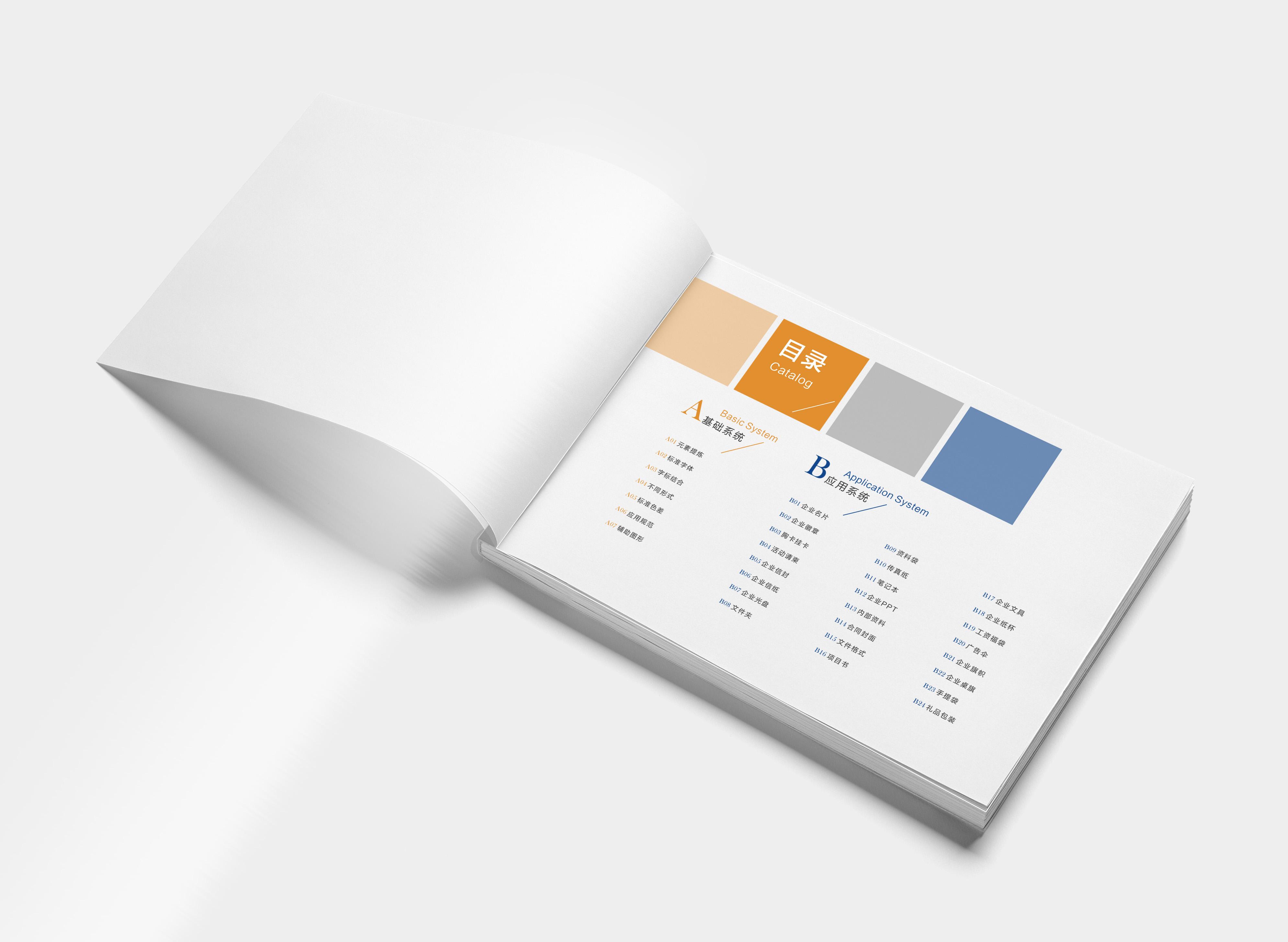 企业vi手册图片