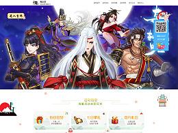 三生石公司出品《鬼剑豪》游戏官网首页