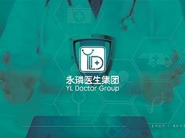 永璘医生集团 logo + Vi 设计项目 提案稿(已经在用)