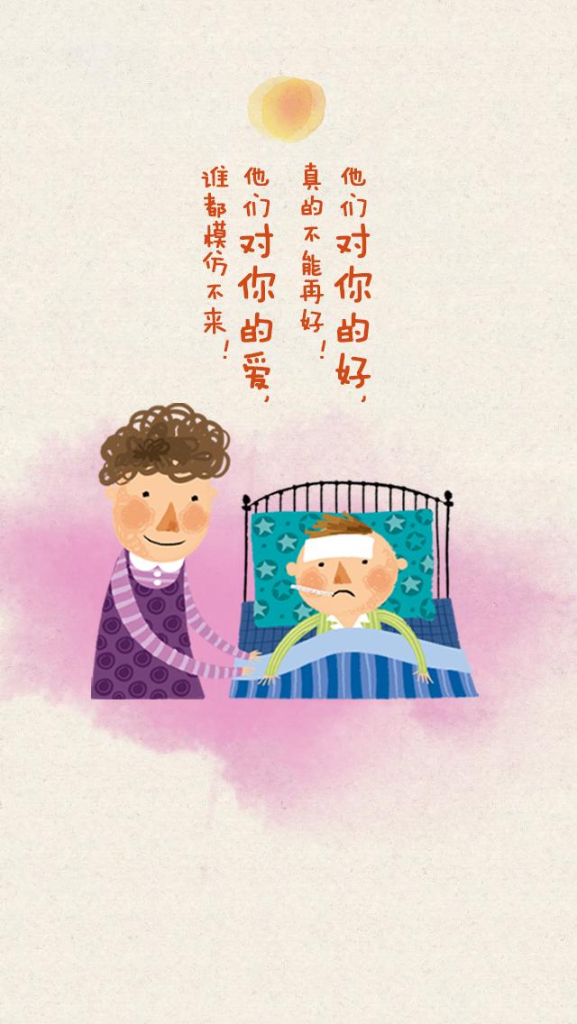 老年原创H5|其他GUI|UI|lingzhanku-防癌设计作园林设计版面图图片