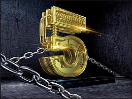 C4D模仿大神的金属字