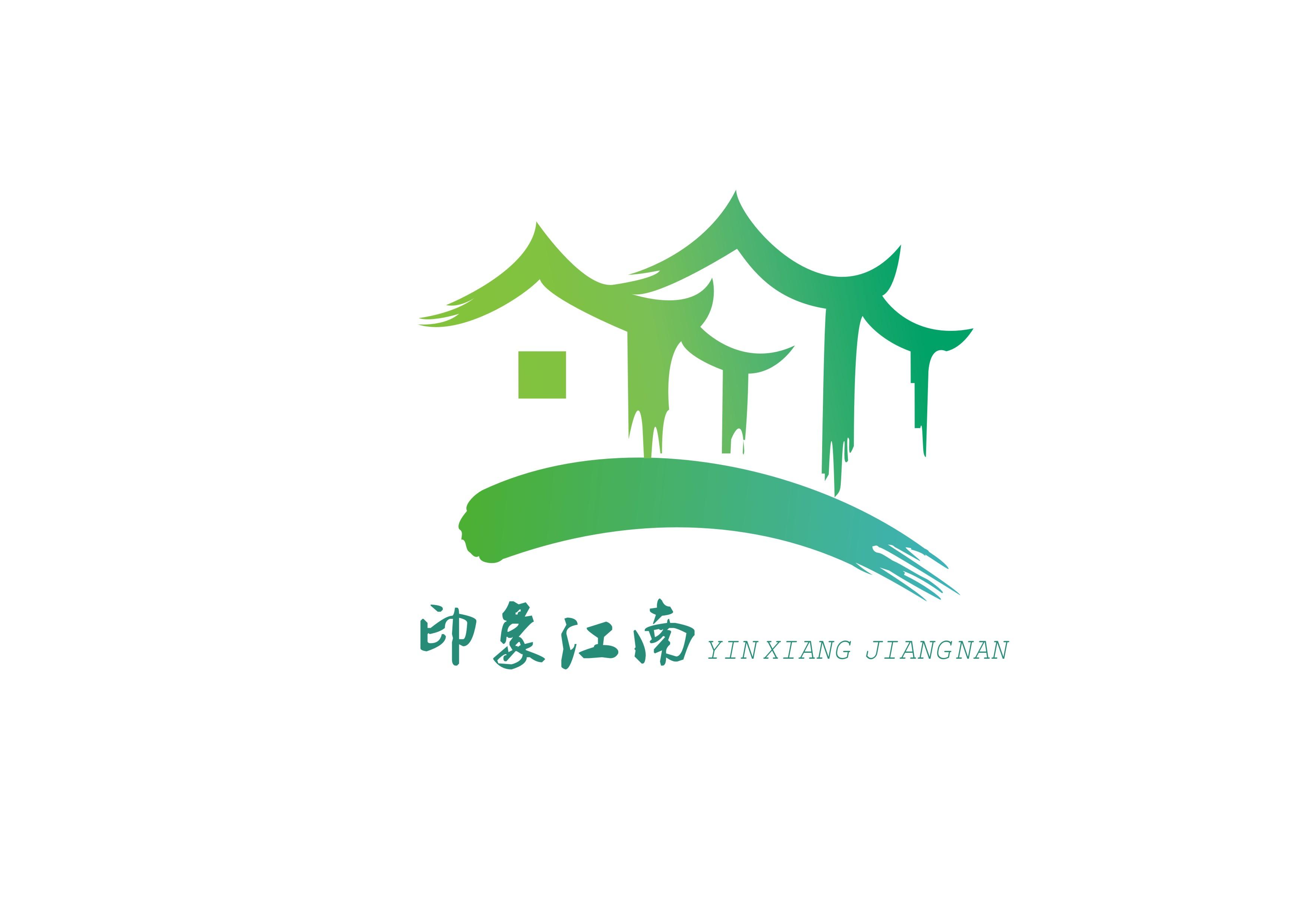 标志,旅游标志,江南旅游标志,绿色生态logo