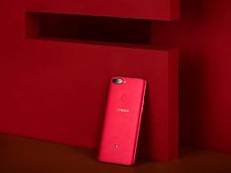 三部红色手机