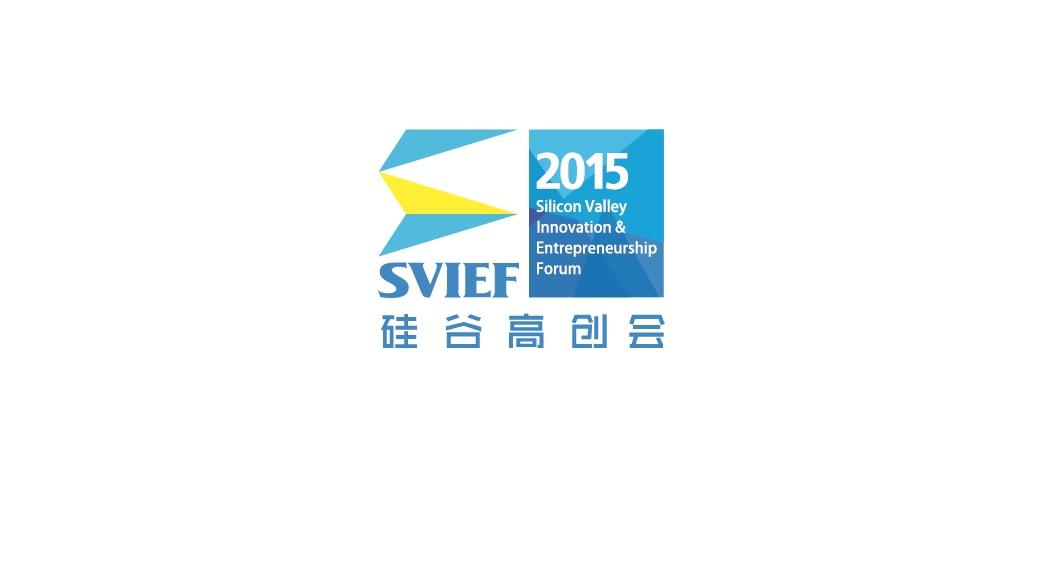 2015年 硅谷高科技创新创业峰会logo及其部分应用图片