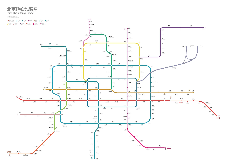 北京地铁线路图 平面 信息图表 qwin - 原创作品图片