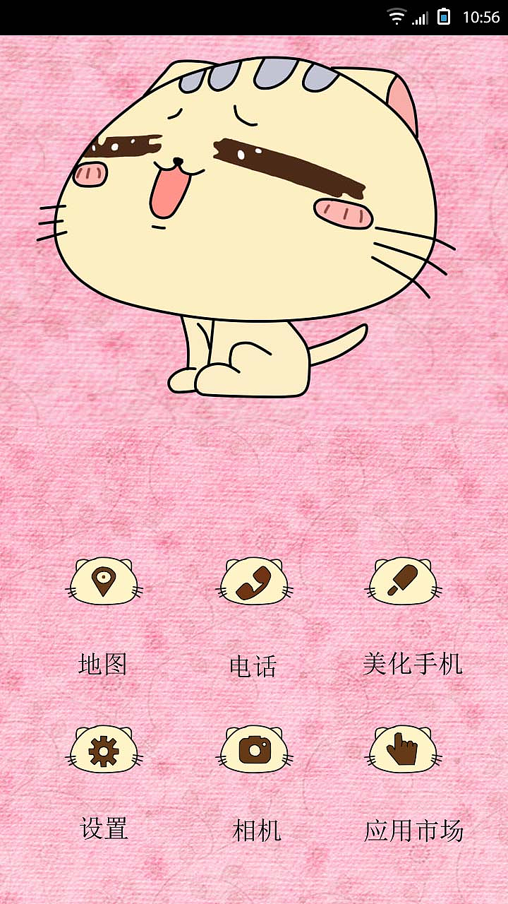 小猫卡通图片大全可爱