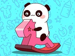 熊猫糯米团子 | 微信表情