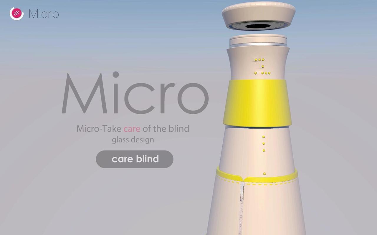 micro盲人水杯主要是针对盲人设计(正常人图片