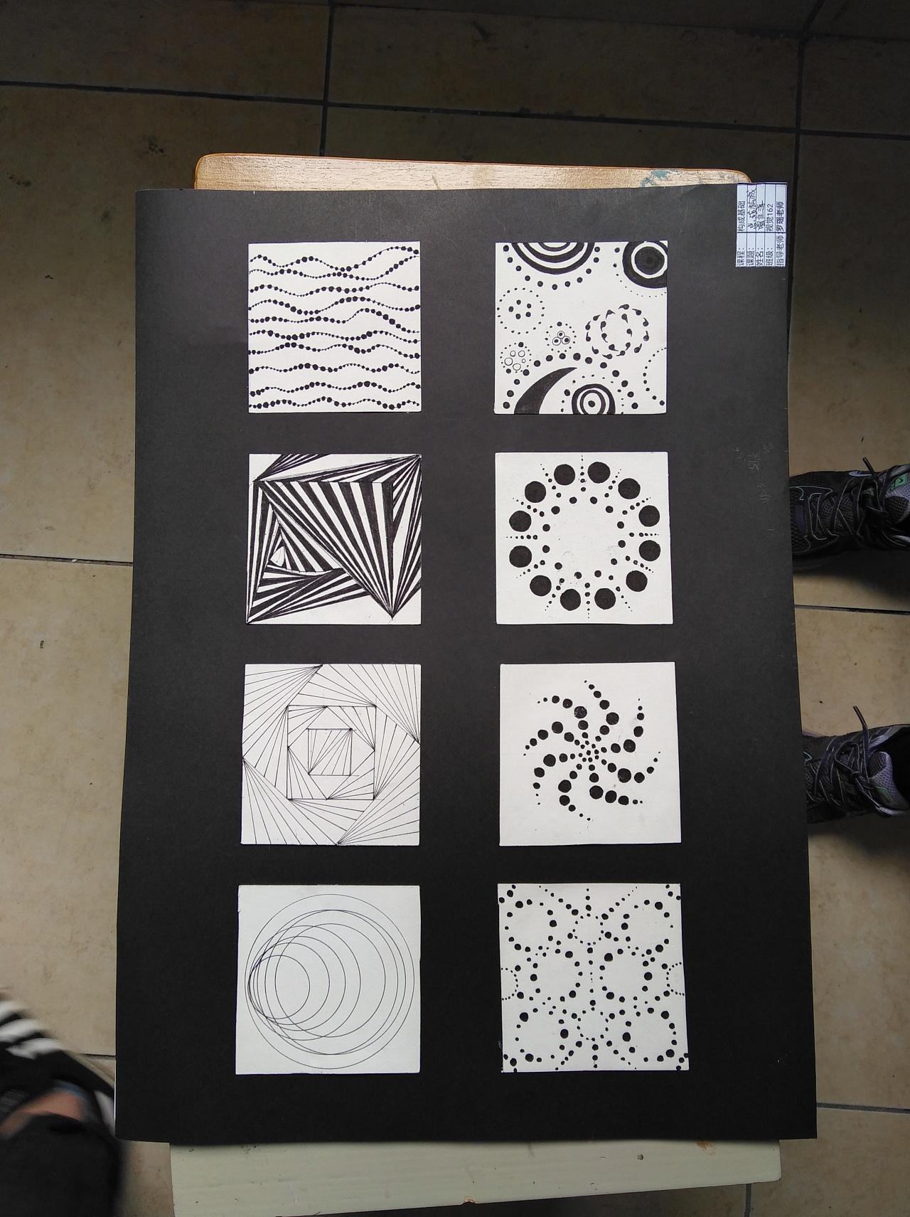 打散重构以及点线面构成图片