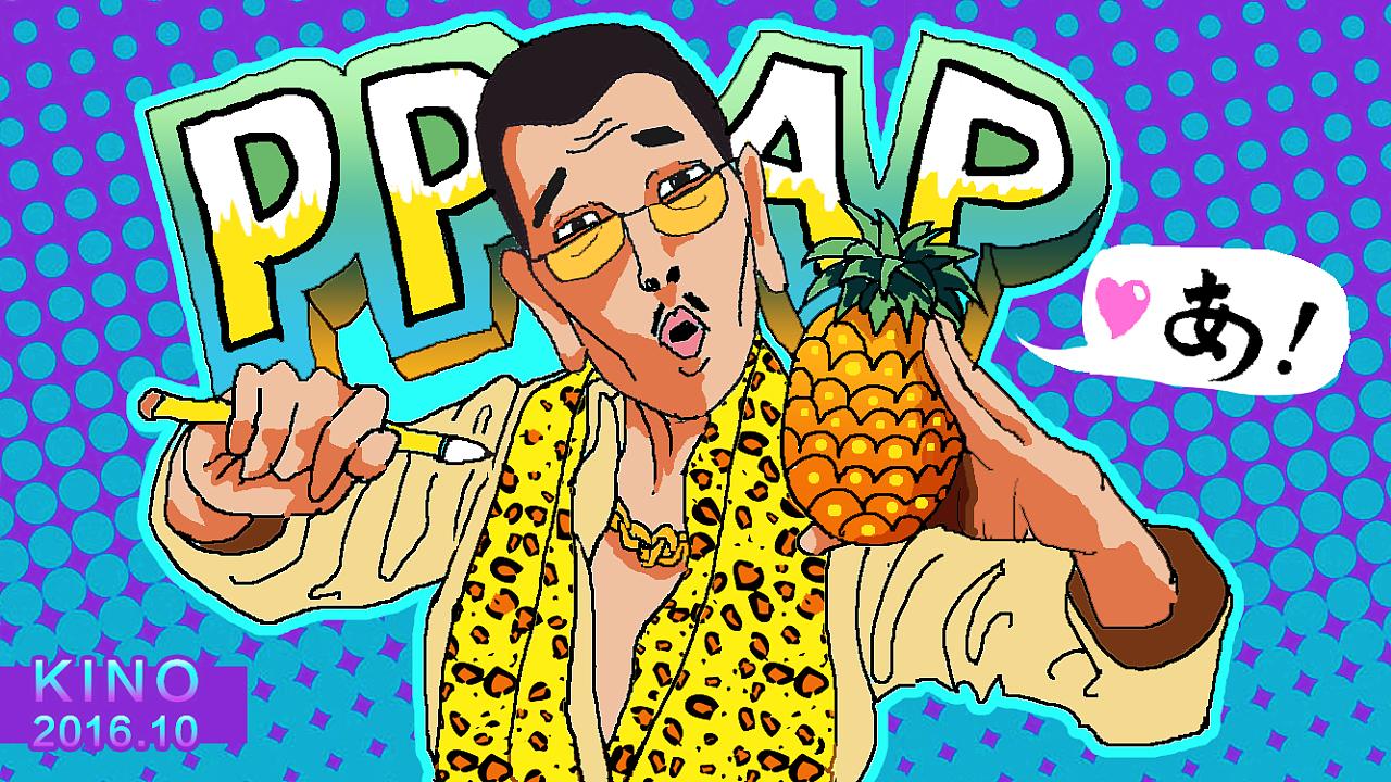 ppapdrumpads24谱子