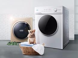 CTT-烘干机-KV