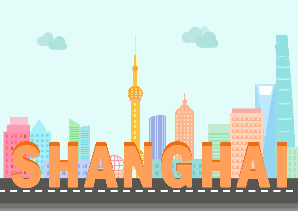 上海城市插画