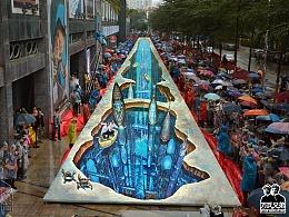 巨幅3d壁画|3D画|3d立体画|3d地画|万氏兄弟出品