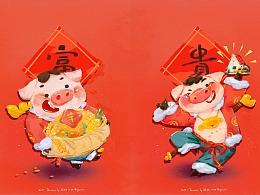猪年年俗贴画