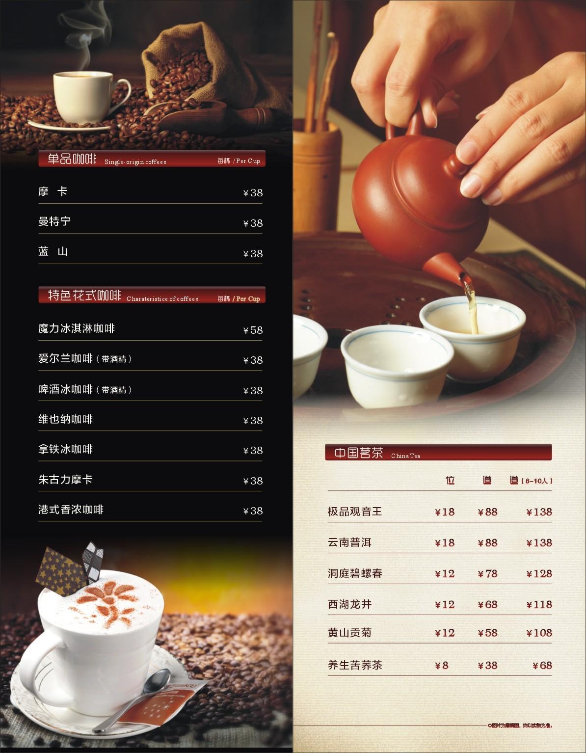 重庆厨房制造 酒水谱