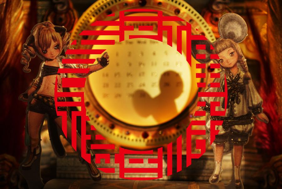 查看《腾讯剑灵游戏2018立体情境日历 — 福禄寿禧来》原图,原图尺寸:900x603