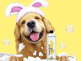 宠物洗浴用品宣传图