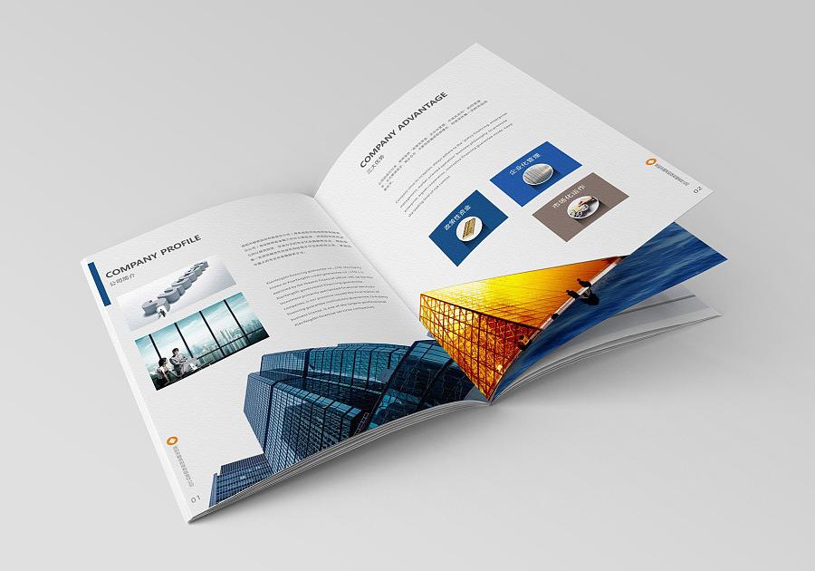 查看《企业画册设计》原图,原图尺寸:3000x2100