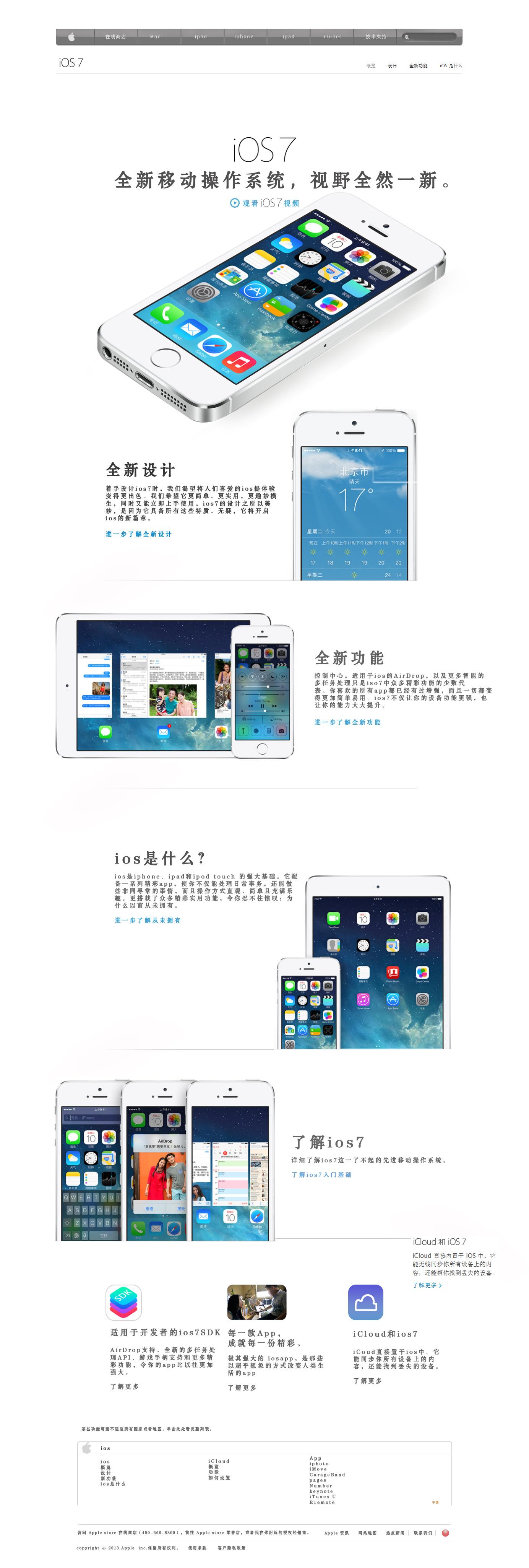 跹n/ycj�(h_手机app界面 ui app界面 ycjui - 原创作品 - 站酷