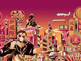 城市印象插画-香港