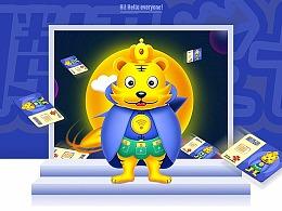 腾讯王卡品牌形象设计——帅虎王