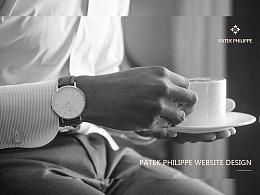 PATEK PHILIPPE官网