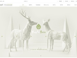 青春脸品牌官网、banner/化妆品、微商