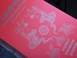 大過中國年·自然造物