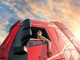 红岩2020新车大片