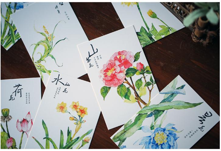 水彩手绘明信片