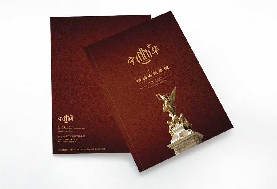 欧式风格石膏线条产品画册设计|书装/画册|平面|逆钠