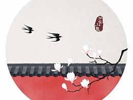 【古诗配图】一日看尽长安花——水墨中国风插画