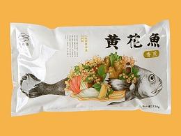 【多鱻鱼】黄花鱼形象包装