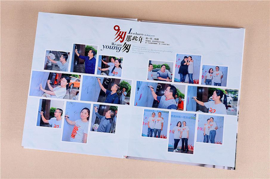 同学聚会相册制作,同学会纪念册设计,成都专业相册印刷图片