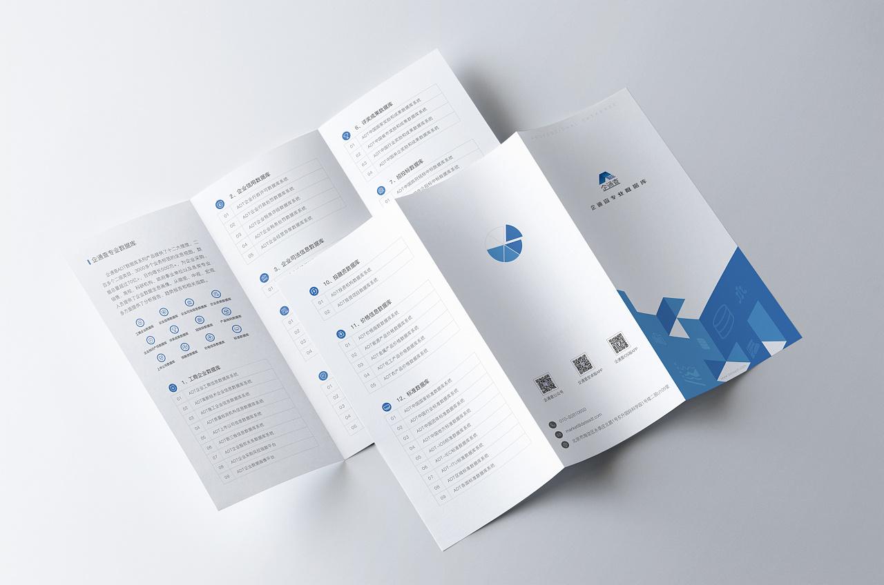 三折页设计|平面|书装/画册|画凉_ - 原创作品 - 站酷图片