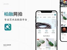 线上拍卖App