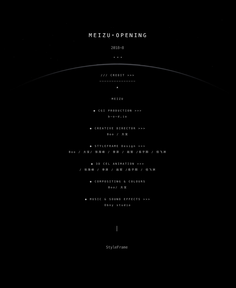 查看《魅族16发布会开场视频》原图,原图尺寸:1280x1561
