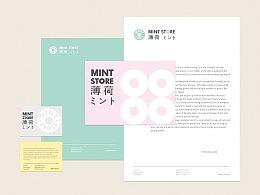 MINT STORE | 薄荷女装品牌形象设计