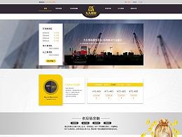 商用门户网站