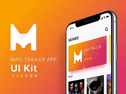 Movies app UI Kit 双语版
