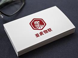 亚虎物联公司logo及vi