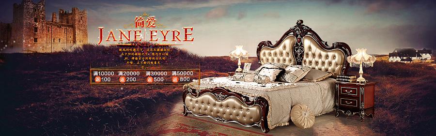 欧式家具海报|banner/广告图|网页|流颜的世界