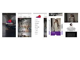 上海北虹桥时尚创意园app端ui设计