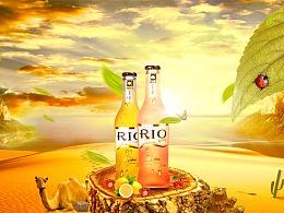 合成海报(RIO鸡尾酒)