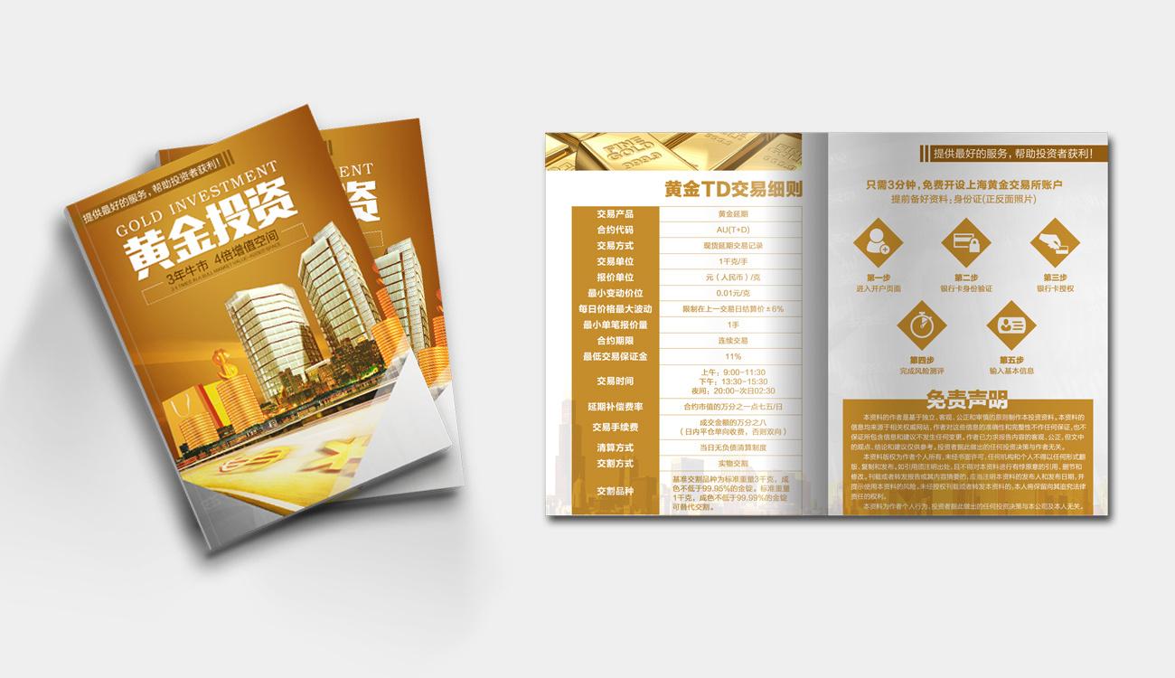 金融类书刊图片