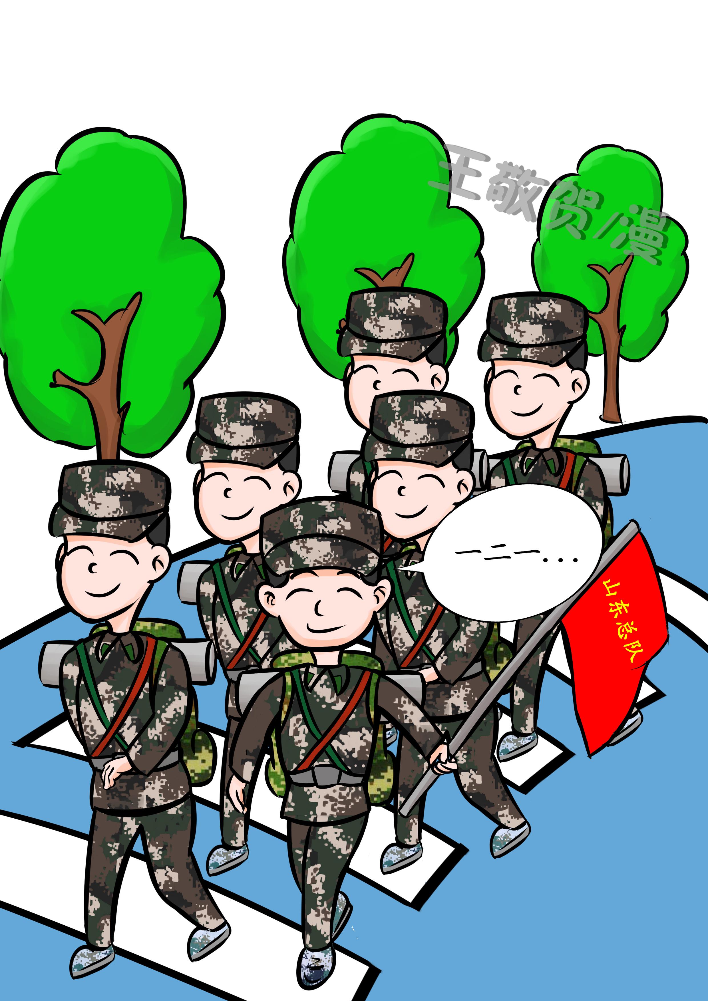 部队拉练系列漫画